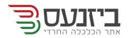 Logo Pitronet