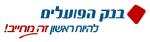 sidebar_logo_bankhapoalim