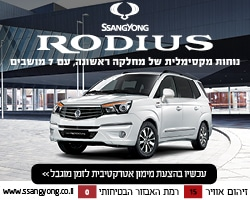 new-rodius-250*200