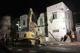 תמונות מההריסה. קרדיט צילום: ניצן גרופ