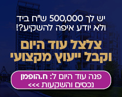 250/200 סייד בר + קובייה בכתבה