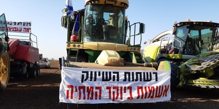 הפגנות החקלאים מתקיימות בכל רחבי הארץ